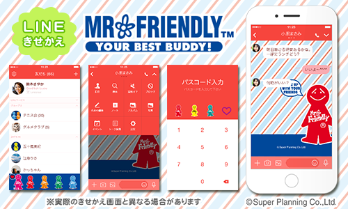 mrfriendly_line_03.png